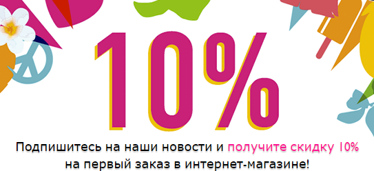 Акции THE BODY SHOP в Аксае